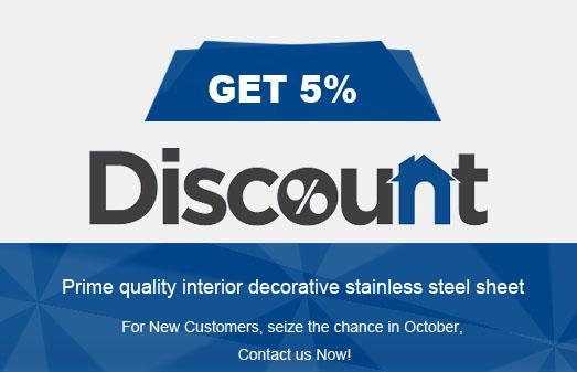 5% Discount for New Customers Engaged in Interior Decoratione