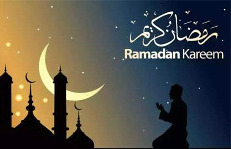 Happy Ramadan Kareem to All Muslim Friends in 2019