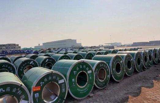 Cancellation of Export Tax Rebates for some steel products from May 1